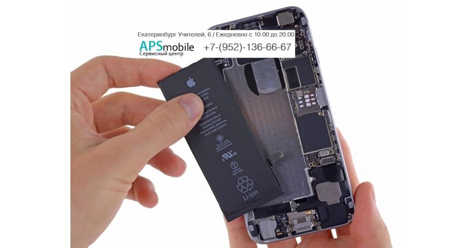 Заменим аккумулятор в любом телефоне